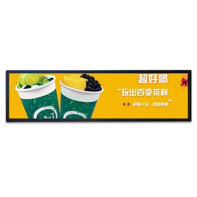 VLT270-SBLD-FHD-168-AND  24.4寸條形屏廣告機(27寸切約1/2)