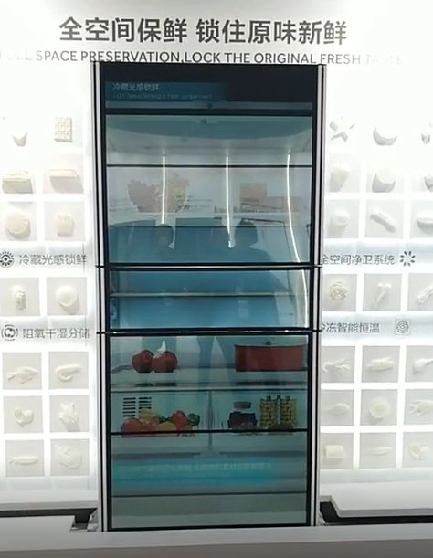 40 inch Slide Rail LCD Display
