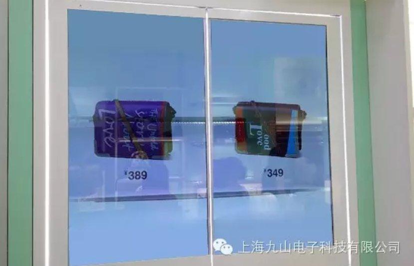 50寸透明液晶屏1*2大屏拼接