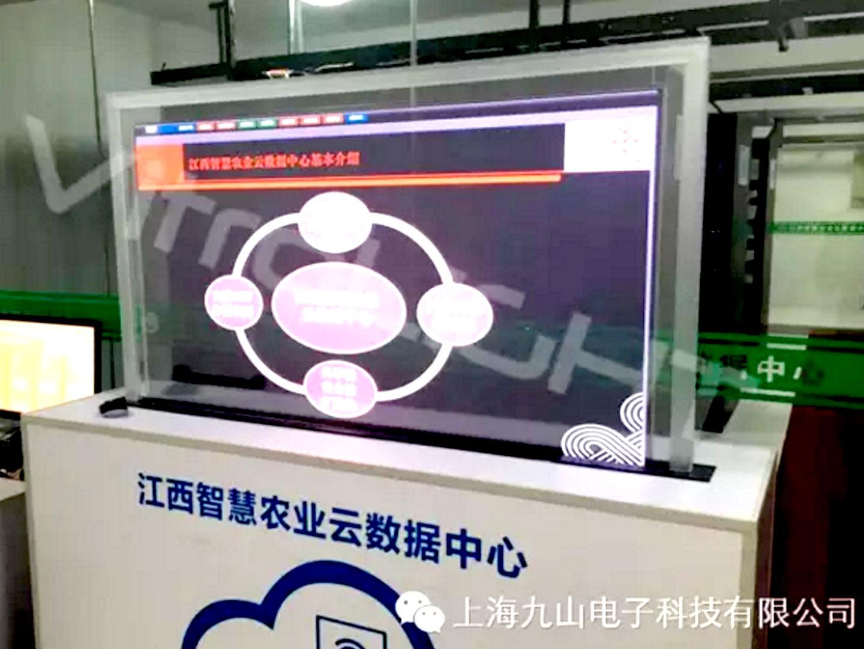 透明 OLED