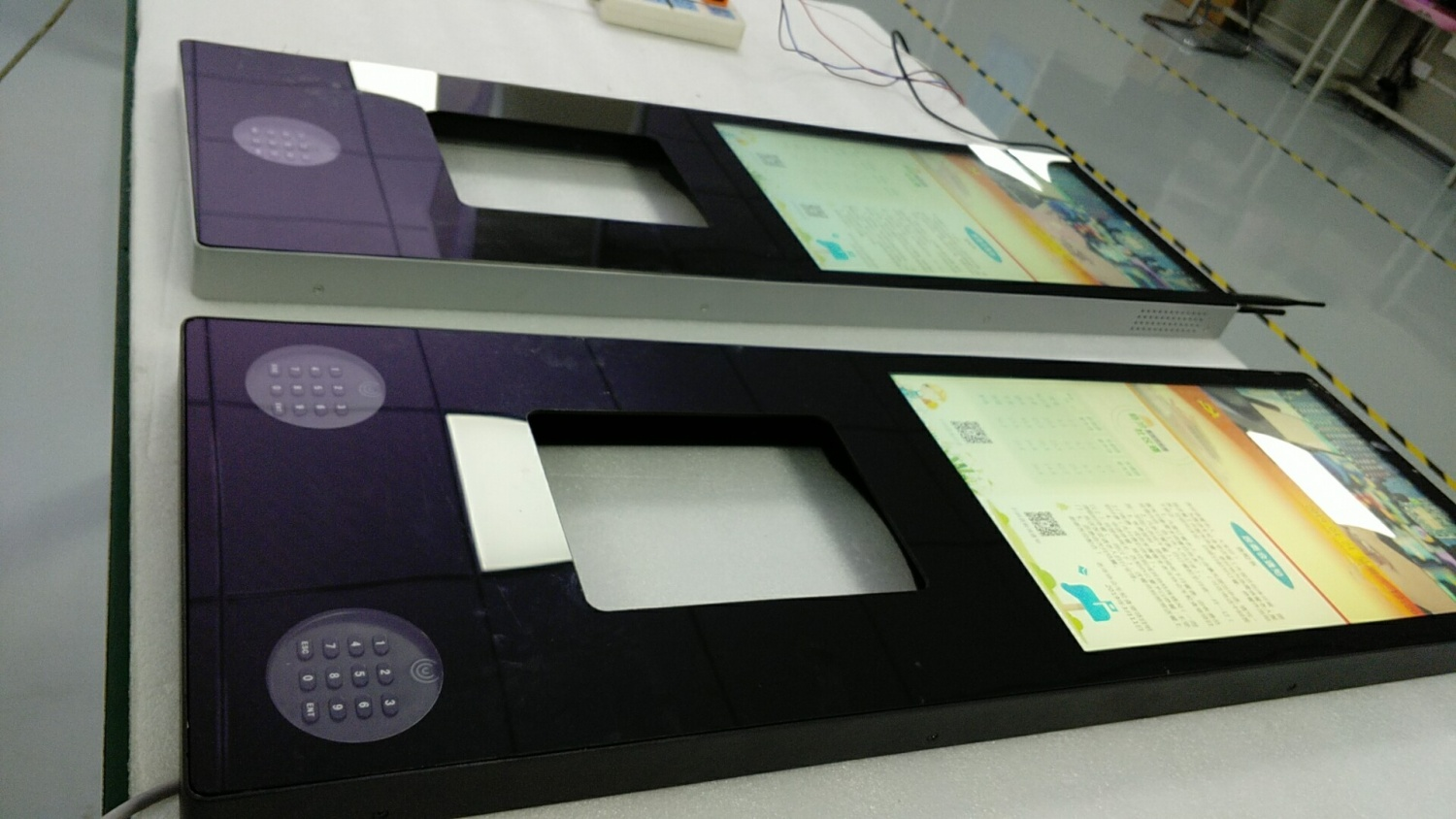 21.5 inch  LCD  Display
