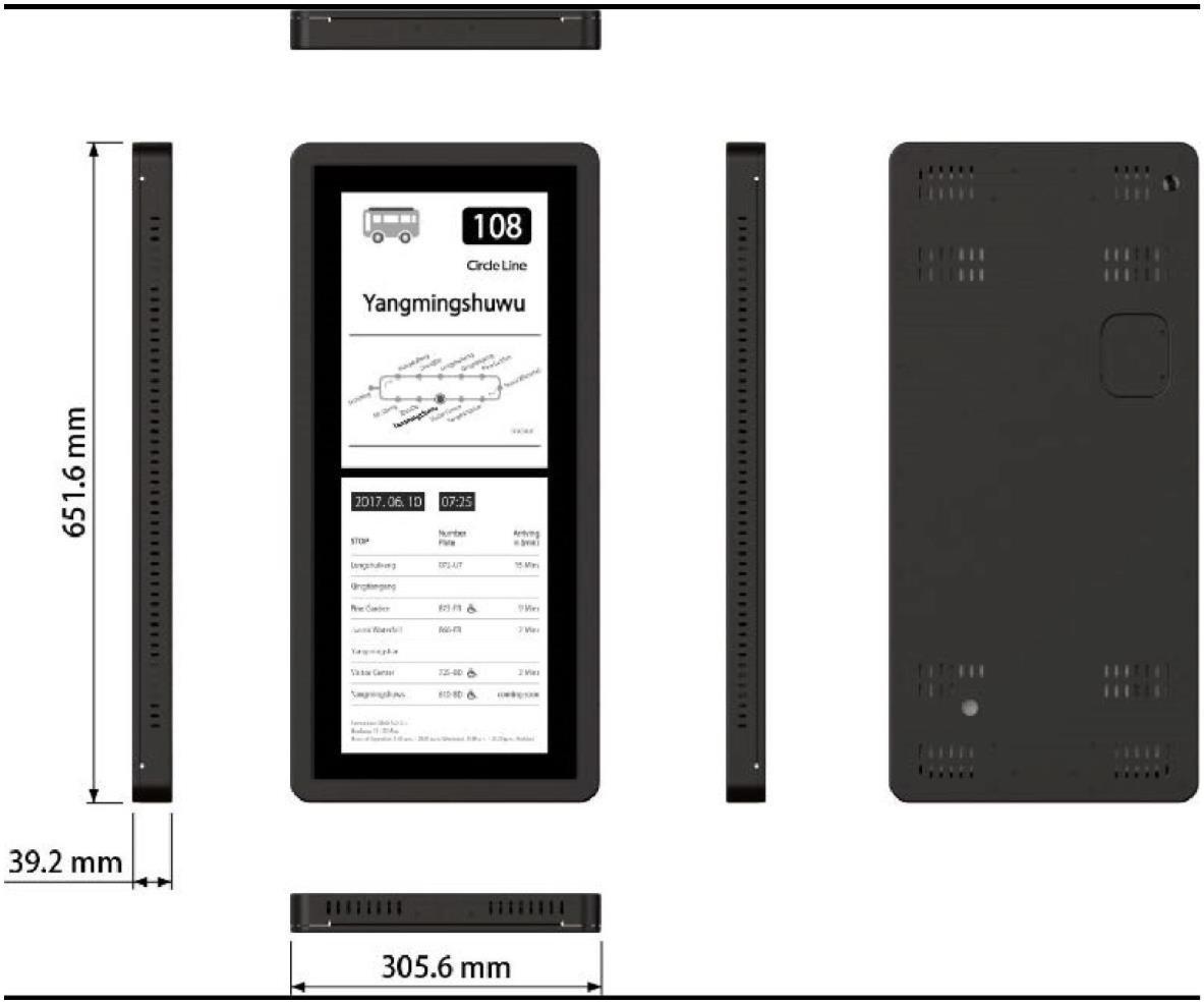 13.3寸电子纸 VLT133-EIBW