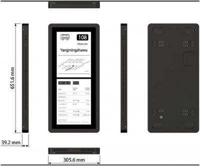 13.3寸電子紙 VLT133-EIBW