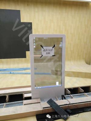 透明OLED移动滑轨-宁海智能汽车小镇