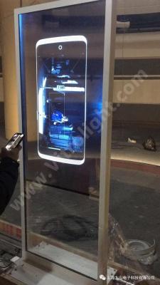 智能滑轨+透明OLED-山东淄博开发区