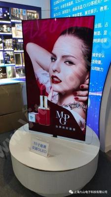 上海新型显示展