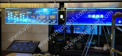 中国银行软件中心透明OLED1*2拼接吊装