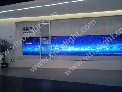 渤海先进技术研究院OLED移动屏