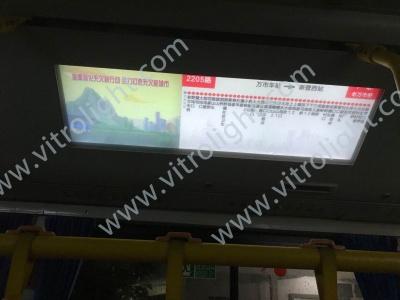 杭州富阳安装38寸条屏