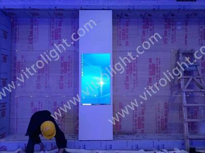山东省淄博市桓台县唐山镇桓台膜谷55寸OLED滑轨屏