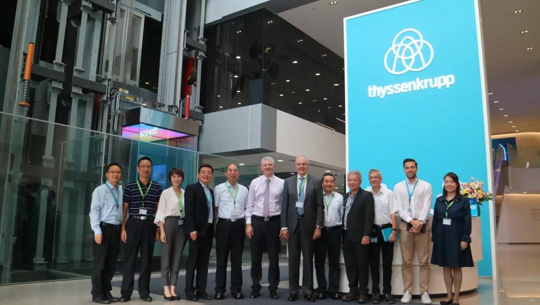 德国及上海市质量协会、上海市松江区市场监督管理局领导到访蒂森克虏伯电梯