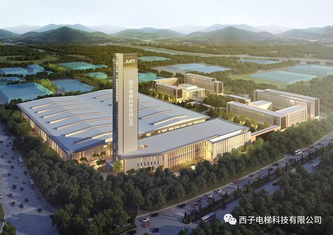 西子电梯科技与中国移动签署5G战略合作协议