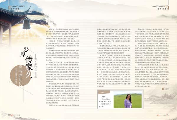 瞬间让你的杂志高大上,杂志经典设计-HJN029