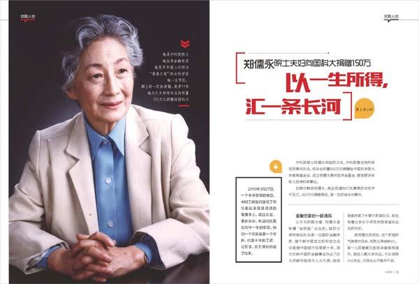 企业内刊设计  杂志设计 杂志排版-HJN007
