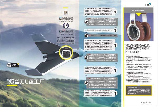 内刊设计  杂志设计  杂志排版   内刊排版-HJN006