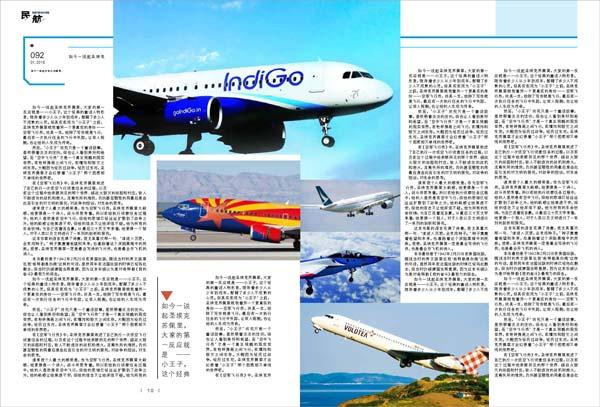 杂志设计 杂志排版 内刊设计 内刊排版-HJN027