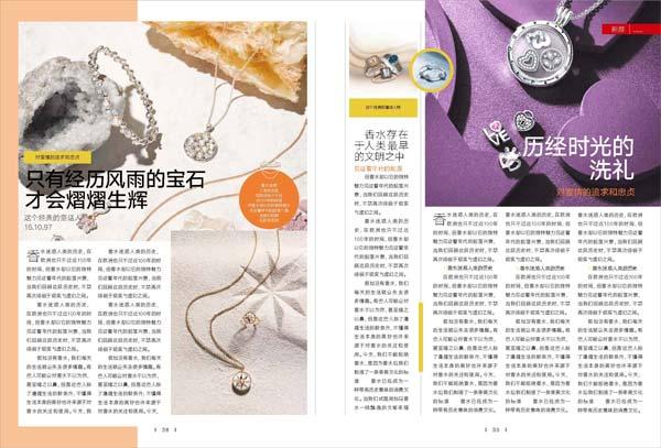 杂志设计 期刊排版 杂志设计 杂志排版-HJN044
