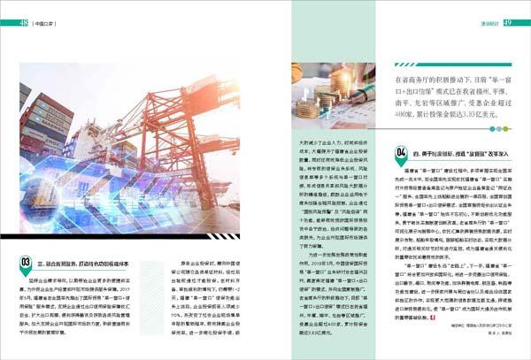 杂志设计  内刊设计 杂志设计 杂志排版-HJN045