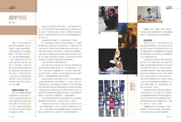 内刊排版  杂志设计 内刊设计 杂志排版-HJN048