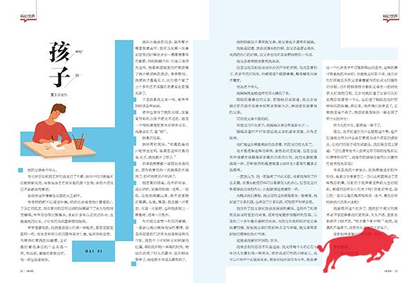 把设计元素用到极致的杂志,怎样借鉴灵感-HJN028