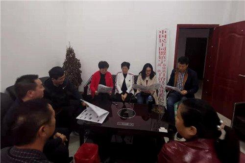 民盟镇宁自治县支部召开民主生活...