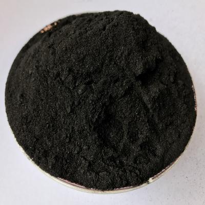 工业专用活性炭