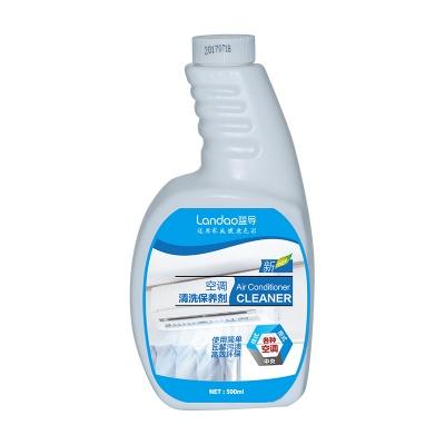 空调清洗保养剂