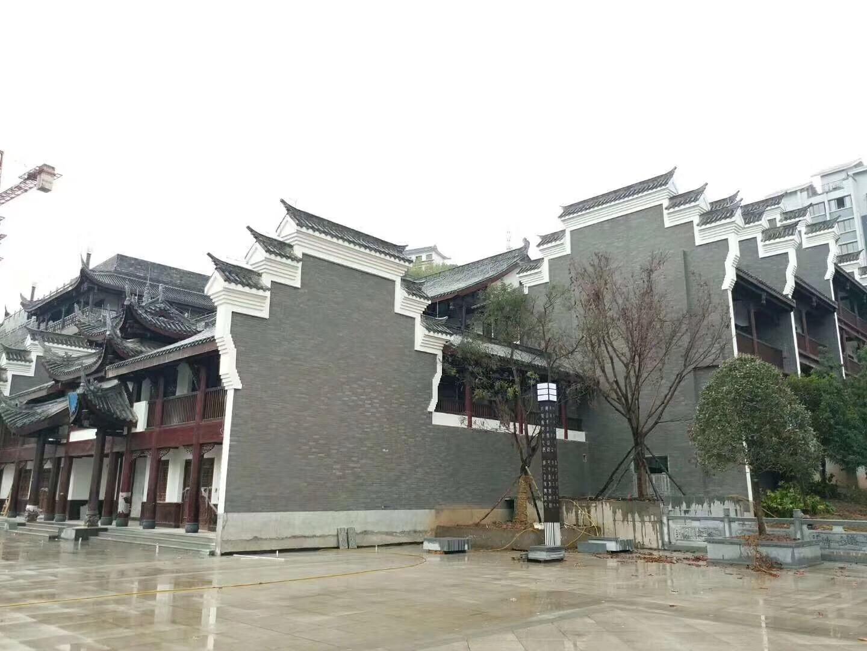 忠州历史博物馆