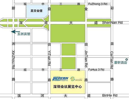 科宏健邀您参加第二十三届华南国际电子生产设备暨微电子工业展