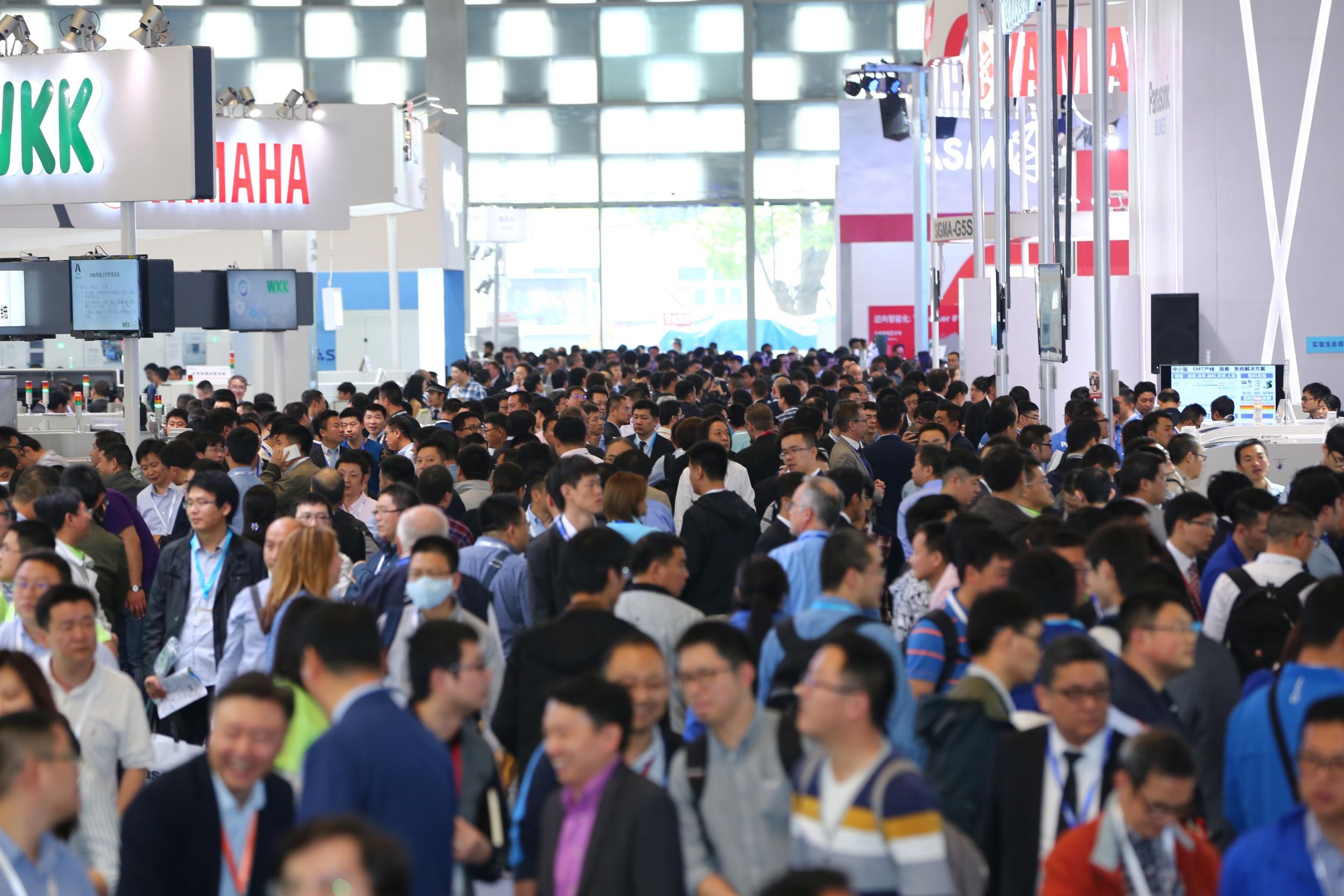 科宏健邀您参加第二十九届中国国际电子生产设备暨微电子工业展