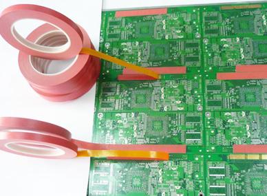 防静电固定胶带