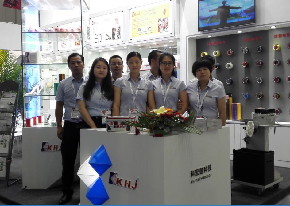 2019年深圳科宏健科技有限公司展会一览表,欢迎莅临指导!