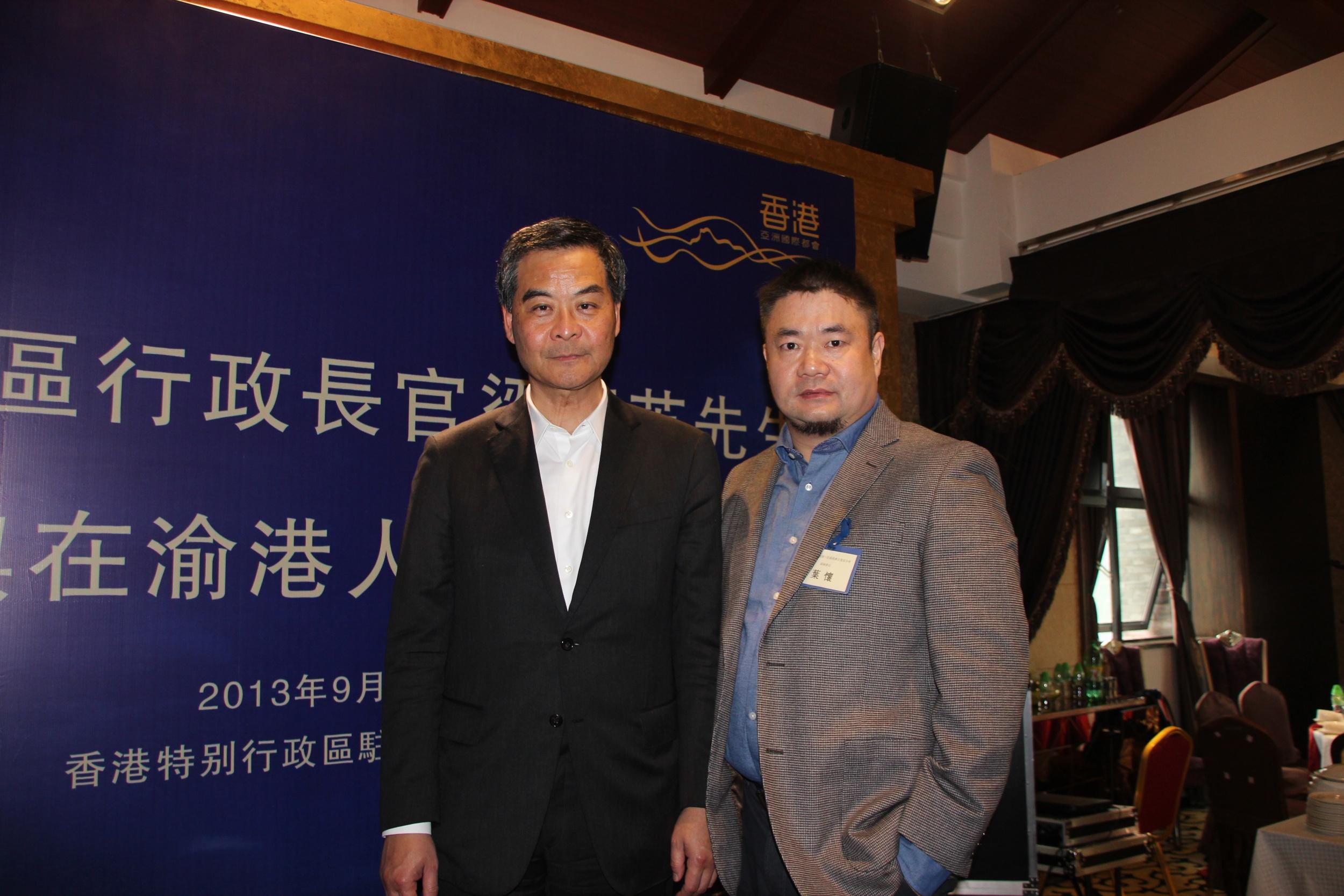 香港中怀集团董事长叶怀和前香港特首梁振英...