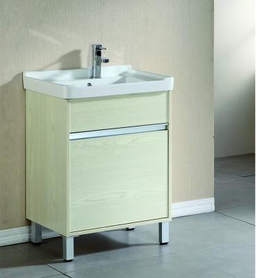 521-1011洗衣柜