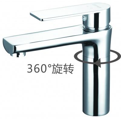 912-106面盆單孔冷熱混合龍頭