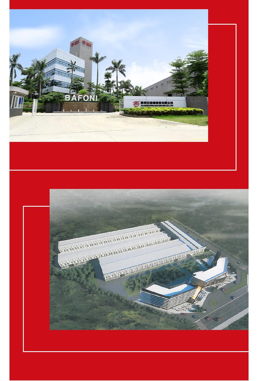 百富林工厂 BAFONI FACTORY