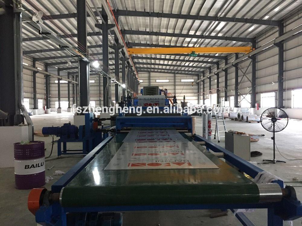 鋁塑板生產線