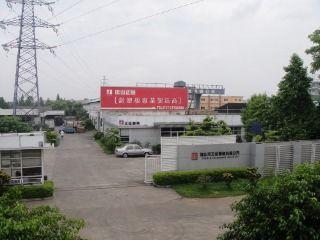 正恒 工廠