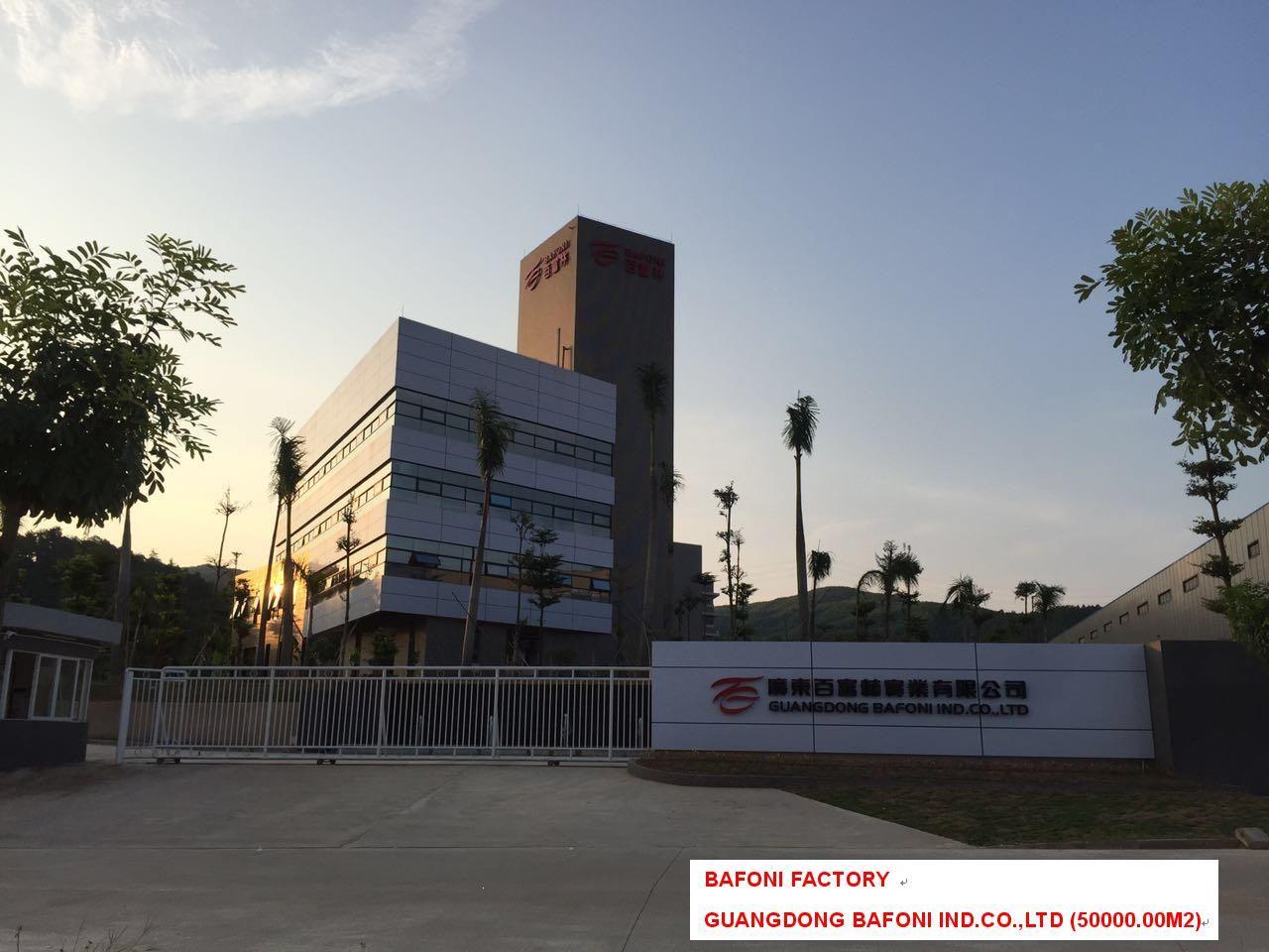百富林 新工廠