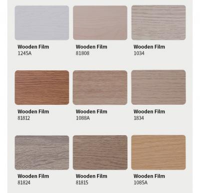 木纹铝塑板颜色系列
