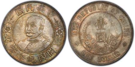 相信很多人都没见过这款开国纪念币!