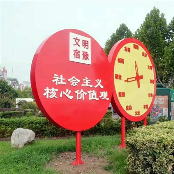 深圳黨建宣傳標牌建設案例