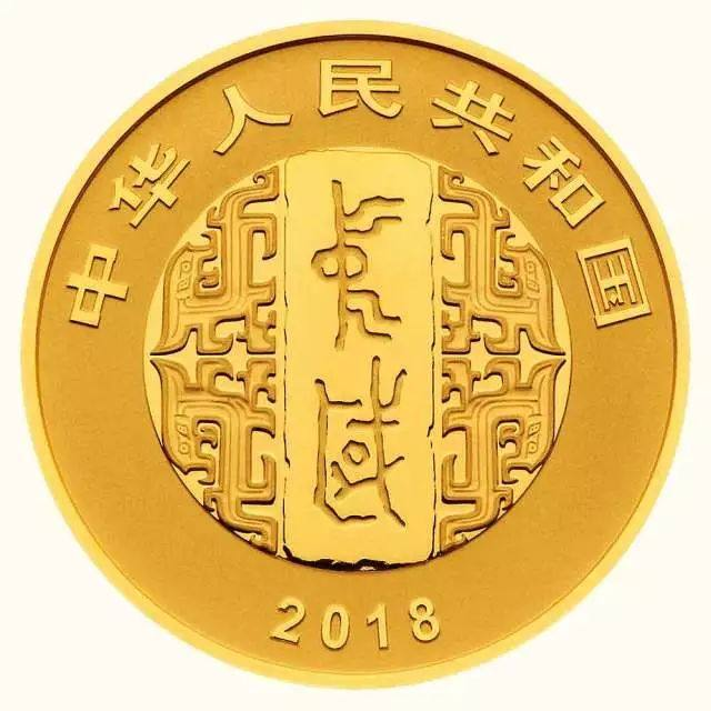 中國書法藝術(篆書)金銀紀念幣公告發行