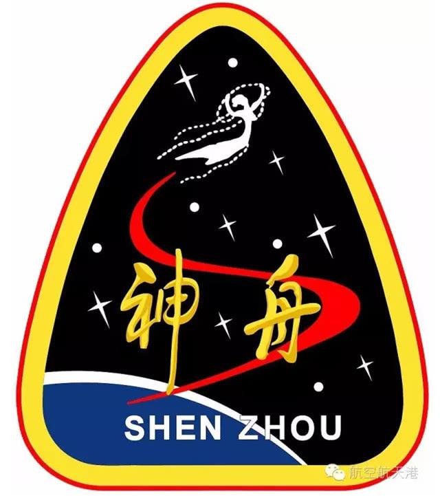 有故事的勋章:历次载人航天发射徽章赏析