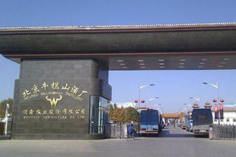 北京牛栏山酒厂