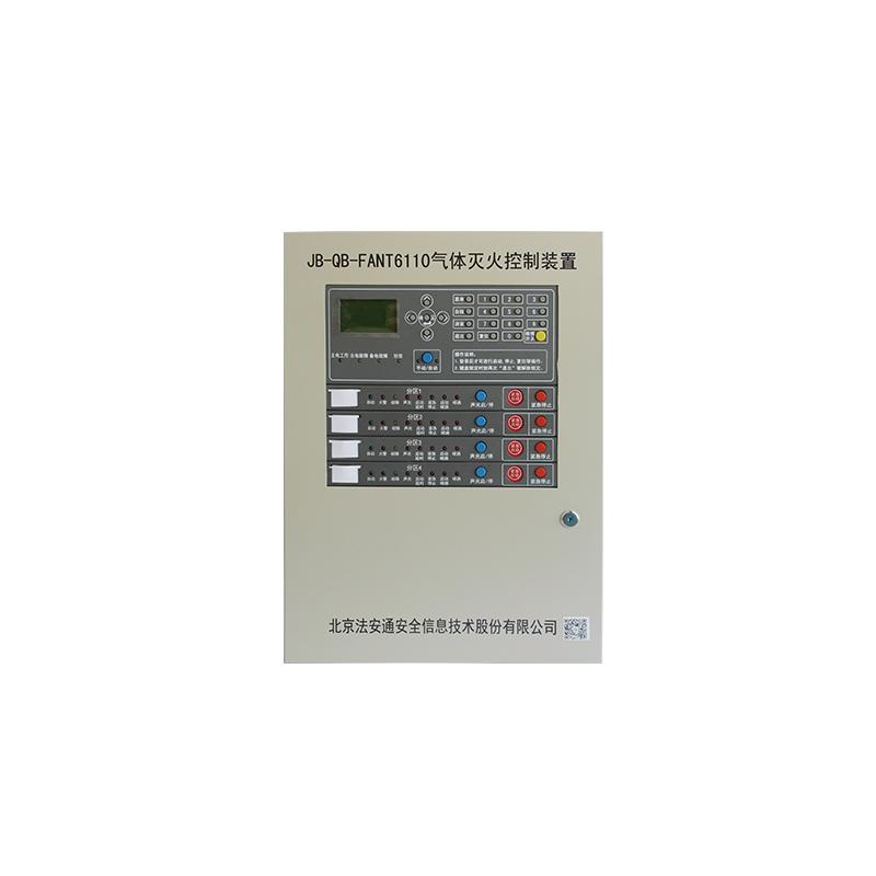 JB-QB-FANT6110 气体灭火控制装置