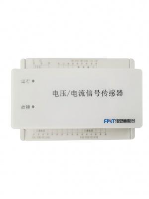 DYB-FANT7411电压/电流信号传感器