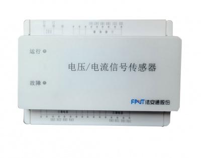 DYB-FANT7412电压/电流信号传感器