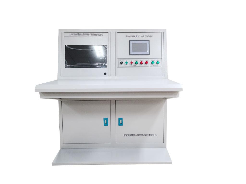 ZT-JKT-FANT6369 集中控制装置