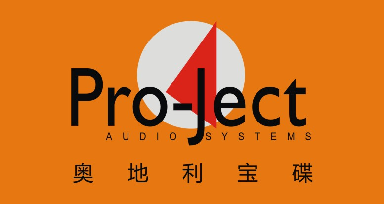 project-audio
